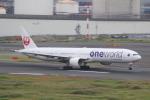 AIR兄ぃさんが、羽田空港で撮影した日本航空 777-346の航空フォト(写真)