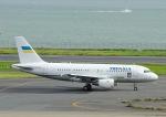じーく。さんが、羽田空港で撮影したウクライナ政府 A319-115CJの航空フォト(飛行機 写真・画像)