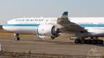 うみBOSEさんが、新千歳空港で撮影したクウェート政府 A340-542の航空フォト(写真)