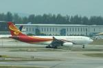 matsuさんが、シンガポール・チャンギ国際空港で撮影した香港航空 A330-243Fの航空フォト(飛行機 写真・画像)