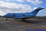 れんしさんが、芦屋基地で撮影した航空自衛隊 U-125A(Hawker 800)の航空フォト(写真)