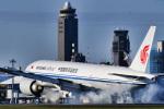 パンダさんが、成田国際空港で撮影した中国国際貨運航空 777-FFTの航空フォト(飛行機 写真・画像)