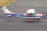 PASSENGERさんが、デュッセルドルフ国際空港で撮影したドイツ個人所有 182Pの航空フォト(写真)