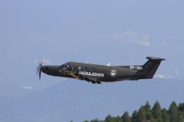 non-nonさんが、鹿児島空港で撮影したデンマーク企業所有 PC-12/47Eの航空フォト(飛行機 写真・画像)