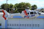 A-Chanさんが、ホンダエアポートで撮影した本田航空 EC135P2の航空フォト(飛行機 写真・画像)