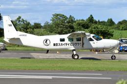 A-Chanさんが、ホンダエアポートで撮影したエビエーションサービス 208B Grand Caravanの航空フォト(飛行機 写真・画像)