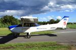 A-Chanさんが、ホンダエアポートで撮影した本田航空 172S Skyhawk SPの航空フォト(飛行機 写真・画像)