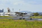 Gambardierさんが、岡南飛行場で撮影したスカイトレック Kodiak 100の航空フォト(写真)