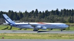 flytaka78さんが、成田国際空港で撮影したスワジランド政府 A340-313の航空フォト(写真)