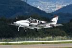 くれないさんが、高松空港で撮影した岡山航空 G58 Baronの航空フォト(写真)