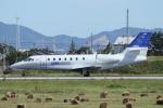 マー君さんが、名古屋飛行場で撮影した宇宙航空研究開発機構 680 Citation Sovereignの航空フォト(写真)