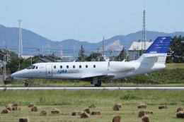 マー君さんが、名古屋飛行場で撮影した宇宙航空研究開発機構 680 Citation Sovereignの航空フォト(飛行機 写真・画像)