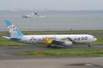yabyanさんが、羽田空港で撮影したAIR DO 767-381の航空フォト(飛行機 写真・画像)