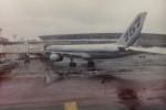 ヒロリンさんが、ラガーディア空港で撮影したイースタン航空 (〜1991) 757-225の航空フォト(写真)