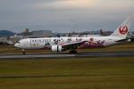 we love kixさんが、伊丹空港で撮影した日本航空 767-346/ERの航空フォト(飛行機 写真・画像)