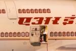 たーぼーさんが、羽田空港で撮影したエア・インディア 747-437の航空フォト(写真)