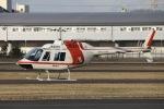 Hii0802さんが、八尾空港で撮影した朝日航洋 206B JetRanger IIの航空フォト(写真)