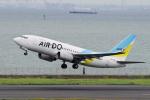 yabyanさんが、羽田空港で撮影したAIR DO 737-781の航空フォト(飛行機 写真・画像)