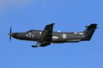 bakさんが、名古屋飛行場で撮影したデンマーク企業所有 PC-12/47Eの航空フォト(写真)
