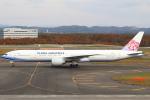 セブンさんが、新千歳空港で撮影したチャイナエアライン 777-36N/ERの航空フォト(飛行機 写真・画像)