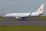 mameshibaさんが、羽田空港で撮影したオーストラリア空軍 737-7DF BBJの航空フォト(写真)