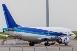 たーぼーさんが、羽田空港で撮影したANAウイングス 737-54Kの航空フォト(写真)