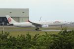 NH642さんが、台湾桃園国際空港で撮影したキャセイドラゴン A330-342の航空フォト(飛行機 写真・画像)