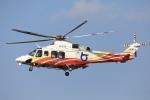 Hii0802さんが、八尾空港で撮影した鳥取県消防防災航空隊 AW139の航空フォト(写真)