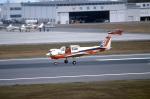 LEVEL789さんが、高松空港で撮影した日本個人所有 FA-200-180 Aero Subaruの航空フォト(写真)