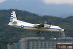 HLeeさんが、台北松山空港で撮影した中華民国空軍 50の航空フォト(写真)