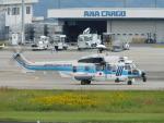 10chanさんが、高松空港で撮影した海上保安庁 EC225LP Super Puma Mk2+の航空フォト(写真)