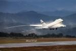 kan787allさんが、広島空港で撮影したオマーン・ロイヤル・フライト 747SP-27の航空フォト(写真)