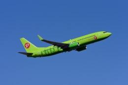 航空フォト:VQ-BVL S7航空 737-800