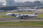 Noyu30さんが、羽田空港で撮影した日本航空 767-346/ERの航空フォト(写真)