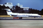 tassさんが、成田国際空港で撮影したクウェート政府 G-V Gulfstream Vの航空フォト(飛行機 写真・画像)