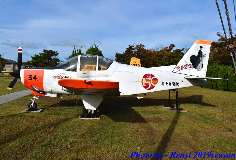れんしさんの海上自衛隊 Fuji T-5 (6334) 航空フォト