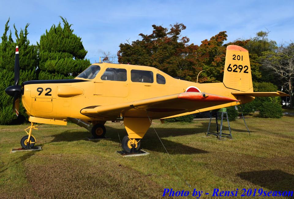 れんしさんの海上自衛隊 Fuji KM-1/KM-2 (6292) 航空フォト