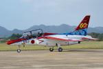 よっしぃさんが、芦屋基地で撮影した航空自衛隊 T-4の航空フォト(写真)
