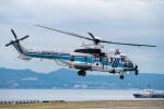 JA56SSさんが、関西国際空港で撮影した海上保安庁 EC225LP Super Puma Mk2+の航空フォト(写真)