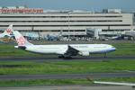 Yusuke✈︎さんが、羽田空港で撮影したチャイナエアライン A330-302の航空フォト(写真)