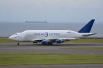 LEGACY-747さんが、中部国際空港で撮影したボーイング 747-4J6(LCF) Dreamlifterの航空フォト(写真)