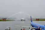 bestguyさんが、静岡空港で撮影した中国東方航空 A320-214の航空フォト(飛行機 写真・画像)