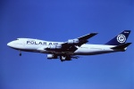 tassさんが、成田国際空港で撮影したポーラーエアカーゴ 747-132(SF)の航空フォト(写真)