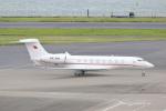 meron panさんが、羽田空港で撮影したバーレーン王室航空 G-IV Gulfstream IV-SPの航空フォト(写真)