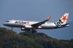 ひよっこさんが、福岡空港で撮影したジェットスター・ジャパン A320-232の航空フォト(写真)