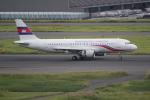 OMAさんが、羽田空港で撮影したカンボジア王国政府 A320-214の航空フォト(写真)