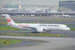 ちゃぽんさんが、羽田空港で撮影した日本航空 A350-941の航空フォト(飛行機 写真・画像)