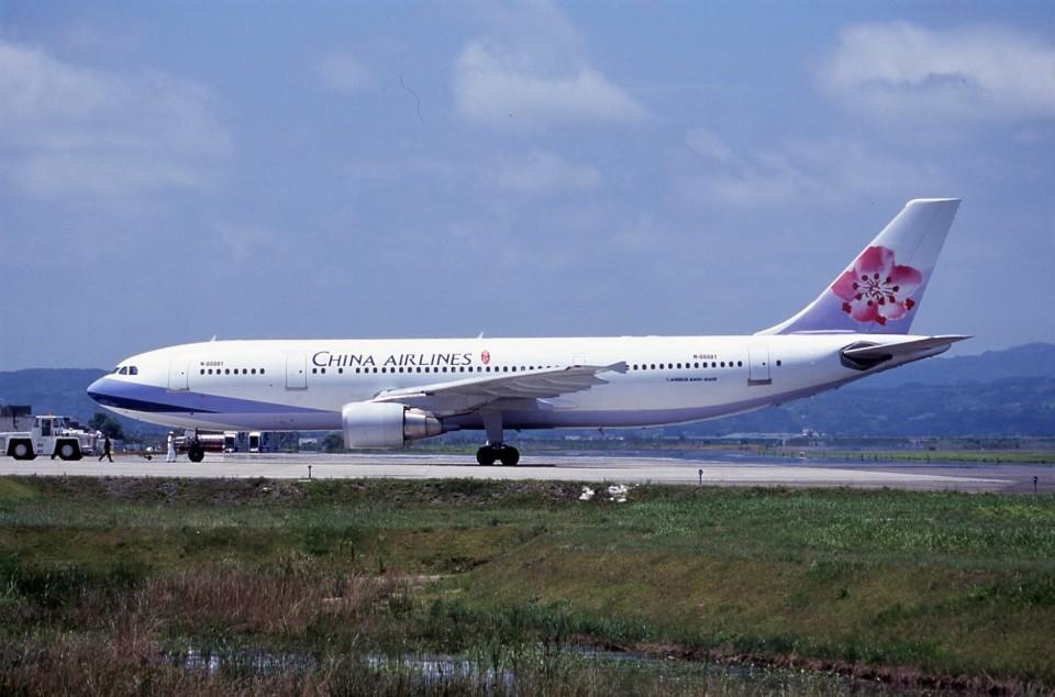 kumagorouさんのチャイナエアライン Airbus A300-600 (N88881) 航空フォト