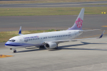 yabyanさんが、中部国際空港で撮影したチャイナエアライン 737-809の航空フォト(飛行機 写真・画像)