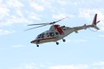 ひらひささんが、津市伊勢湾ヘリポートで撮影した朝日航洋 430の航空フォト(写真)